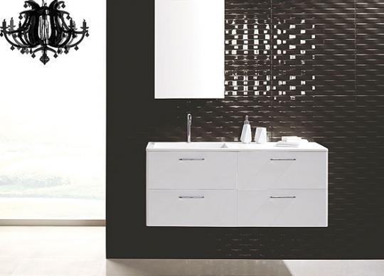 Koupelnová sestava Ada <a href='http://www.loskachlos.cz/shop/goods/347/'>Ada</a>